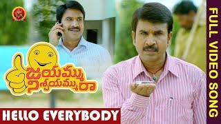 Jayammu Nischayammu Raa Full Video Songs - Hello Everybody Full Video Song - Srinivas Reddy, Poorna