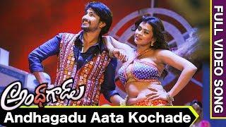 Andhhagadu Full Video Songs Andhagadu Aata Kochade Full Video Song Raj Tarun, Hebah Patel
