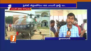 Grand Arrangements For Indian Air Force Day Celebration In Hakimpet |ATC Officer Face To Face| iNews
