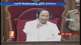 TDP MLA Acham Naidu Sensational Comments on YS Jagan | Prathipati Pulla Rao Challenges | iNews