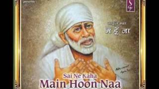 You were here meaning in urdu