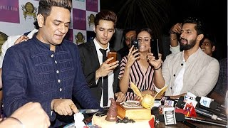Vikas Gupta's Birthday Bash | Anita Hassanandani, Ekta Kapoor, Prince Narula-Yuvika Chaudhary