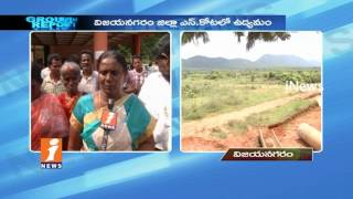 Farmers Protest Against Jindal Company For Their Compensation | Vijayanagaram | Ground Report |iNews