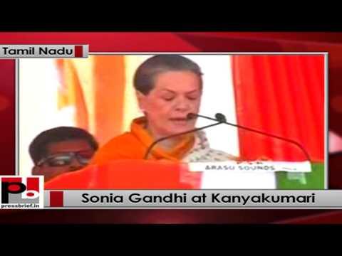 Sonia Gandhi at Kanyakumari, (Tamil Nadu)