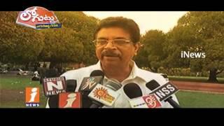 BJP MLA Vishnu Kumar Raju Fires On TDP Over Visakha Land Scam | Loguttu | iNews