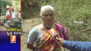 Water Crisis At Nadunaya Tanda In | Komaram Bheem District |  Telangana | iNews