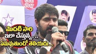Hero Srikanth Speech At Raa Raa Movie CD Launch | Srikanth Raa Raa Latest Telugu Movie CD Launch.