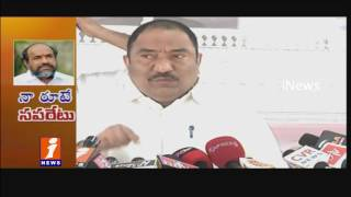 Why R Krishnaiah Maintaining Distance in TDP Party | iNews