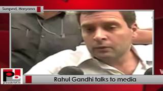 Attack on Dalit family in Haryana - Rahul Gandhi meets family members; assures all possible help Politics Video