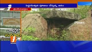 Special Story On Valmiki Maharshi Grave In Binola | Nizamabad | iNews