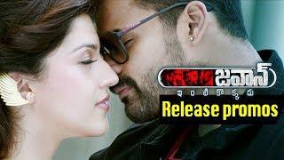 Jawaan Movie Release Promos - Sai Dharam Tej, Mehreen