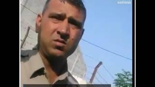 ये है हरियाणा पुलिस के 'बेशर्म' जवान, रिश्वत लेने के बाद खुलकर बता रहा नाम