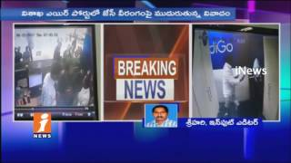 INDIGO and Other 4 Airlines Ban on JC Diwakar Reddy | Aviation Department Order Probe | iNews