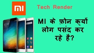 Why Xiaomi MI Phones Are Most Popular Phones In India | Hindi | Tech Render |