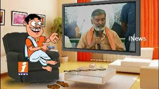 Dada Counter To Peddireddy Ramachandra Reddy on His Abused Speech | Pin Counter | iNews