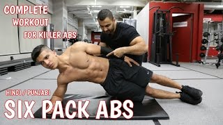 BBRT #41- Build 6 PACK ABS with this KILLER WORKOUT! (Hindi /Punjabi)