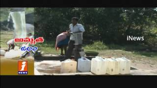 iNews Special Story on Bore Water Special | Kothagudem