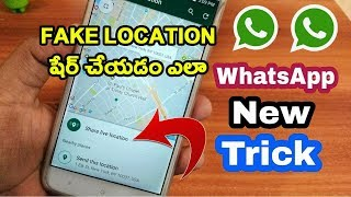 Unknown Trick to Share Fake Live Location on WhatsApp Telugu