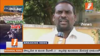 Singareni Workers Losing Hopes On Singareni Inheritance Jobs In Telangana | iNews