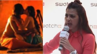 Hot Radhika Apte Blast On Reporter For Parched Naked Video