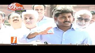 Vijay Sai Reddy And Ramakrishna Reddy Turns Secret Agents For Jagan  | Loguttu | iNews