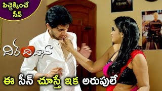 Dil Deewana Movie Scenes - Girl Comes To Rohith's Room - Girl Tempting Rohith With Her Touch