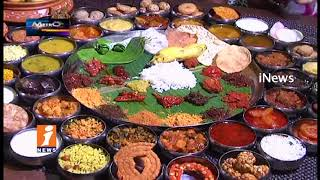 Public Interests On Spicy Food In Hyderabad | Metro Colours | iNews