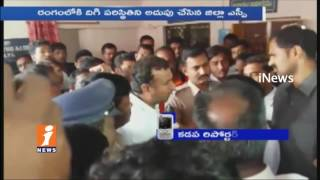 YSRCP and TDP Leaders Clash at Police Over Attack on Yerraguntla Counsellor | Kadapa | iNews
