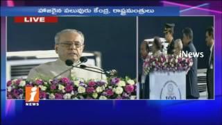 President Pranab Mukherjee Speech | Osmania Centenary Celebrations | Hyderabad | iNews