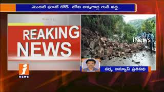 Rockslide at Tirumala Ghat Road | Huge Traffic Jam on Ghat Road | iNews