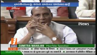 Opposition Parties Attack on Govt Over Indian NRI's Deaths in US | Lok Sabha | Kharge | iNews