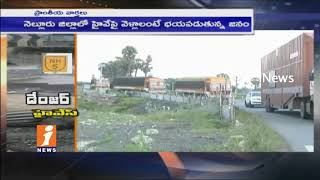 NHAI Officers Negligence On Road Safety At Nellore Highway | iNews