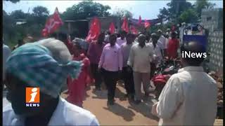 CPI Protest Against Govt Over Farmers Issues In Guntur   iNews