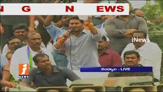 YS Jagan Firing Speech in Nandyal Road Show | Criticize Chandrababu Naidu | iNews