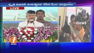 Chadrababu Speech at Foundation Stone Laying Ceremony Of Dr.Br Ambedkar Memorial | iNews