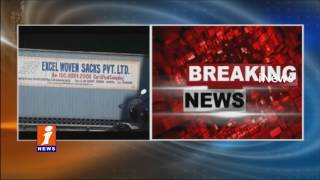 Two Men Died Falling into Drainage | Workers Of Excel Woven Sacks Company | Jeedimetla | iNews
