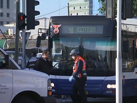 Israeli Police- Palestinian Stabs 9 on Bus News Video
