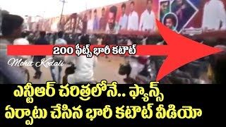 JR NTR Biggest Ever 200 feet Cut Out in the History by his Fans for Jai Lava Kusa   Top Telugu TV