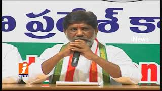 BJP Dividing Nation In the Name Of Religion | Congress Bhatti Vikramarka | iNews