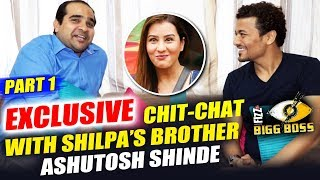Bigg Boss 11 | Chit Chat With Shilpa Shinde's Brother Ashutosh Shinde | All About Shilpa Shinde