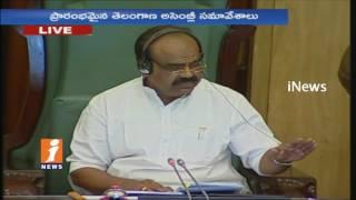 Congress MLA Jana Reddy Vs Harish Rao In Telangana Assembly | Dharna Chowk issues | iNews