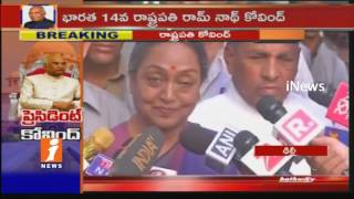 Meira Kumar Addressing Media After President Election Results | iNews
