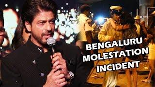 Shahrukh Khan BEST REPLY On Bengaluru Girls Molestation Incident