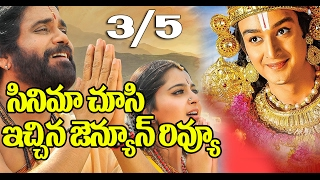 Om Namo Venkatesaya Review | OMV Movie Review Rating | Nagarjuna | Anushka | Pragya Jaiswal