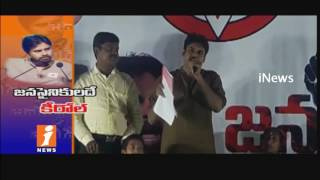 Jana Sena Selected Candidates May Work as Feature Leaders in Party |  iNews