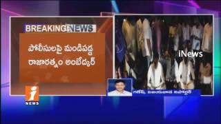 Police Arrest Rajaratnam Ambedkar In Ibrahimpatnam   Vijayawada   iNews