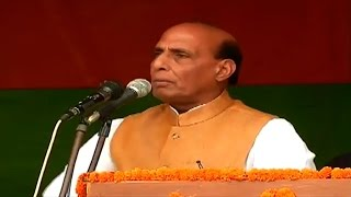 Life of tea labourers will change if BJP comes to power in Assam- Rajnath - News Video