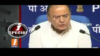 How Can The  GST Bill Effects on Common People | iSpecial | iNews