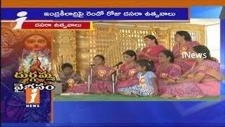 Dussehra Saran Navratri Celebrations In Vijayawada Devi As Bala Tripura Sundari Devi Today   iNews