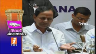 TRS Party Plans Grand Arrangements For TRS Public Meeting In Warangal   iNews